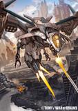 【WAR OF BRAINS】地を掃う重機蜂