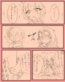 gdgd落書き漫画1(オルタ×2ジャックちゃん)