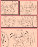 gdgd落書き漫画2(オルタ×2ジャックちゃん)