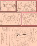 gdgd落書き漫画3(オルタ×2ジャックちゃん)