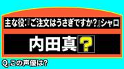 クイズ番組風画像 ネプレール001