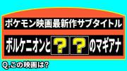 クイズ番組風画像 ネプレール003