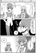 ●キラキラ☆プリキュアアラモード第10話「あきらさんは鼻がきく」