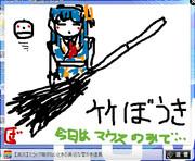 2017_02_09ソラキャンバス(SOLiVEムーン)