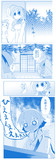 艦これ漫画「ヒエイお姉様はなにをお悩みなのでしょうか」01