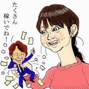 渡部&佐々木生放送で結婚報告