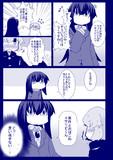 創作マンガ「目つきわりぃボクのセンパイ~転機」04