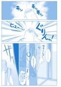 艦これ漫画「ヒエイお姉様はなにをお悩みなのでしょうか」02