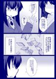 創作マンガ「目つきわりぃボクのセンパイ~転機」05