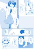 艦これ漫画「ヒエイお姉様はなにをお悩みなのでしょうか」03