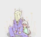 誰でも輝子と結婚できる方法