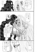 地母の晩餐 ~9P~