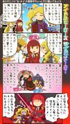 ミリオン四コマ『アイドルヒーローズ サイドストーリー』