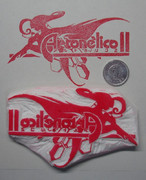 【消しハン】アルトネリコ2のロゴ