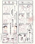 サーバル→→→→←←かばん