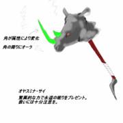 【アックス】 オヤスミナ・サイ
