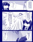 創作マンガ「目つきわりぃボクのセンパイ~転機」07