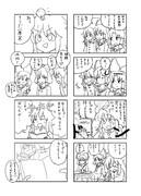 学園系クッキー☆4コマ ①