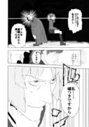 【ガルパン×嘘喰い】サンダース大付属戦