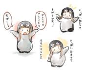 肯定ペンギンの仁奈ちゃん。