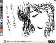 2017/3/26 ソラキャンバス(連想リポート)