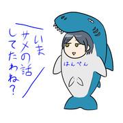 サメ映画の話題に反応してやってくる奏さん