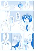 艦これ漫画「ヒエイお姉様はなにをお悩みなのでしょうか」06