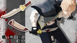 【MMD】ジキル博士とハイドのナイフ【アクセサリ配布】