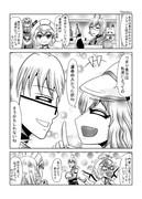 東方壱枚漫画録58「Destiny」