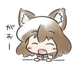 ロリ影浪ちゃん