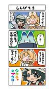 けものフレンズ4コマ