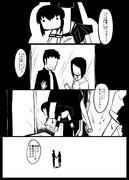 ドスケベ吹雪漫画62
