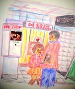 のすじいの昭和色鉛筆戯(ざ)れ絵・・池袋の安映画館