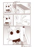 むっぽちゃんの憂鬱109