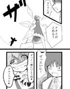 バイオレンス大ちゃん2
