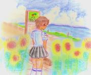 のすじいの昭和色鉛筆戯(ざ)れ絵・・海、バス停、向日葵 そして・・