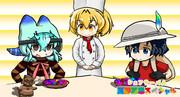 シェフサーバルちゃんの夏野菜スペシャル