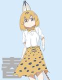 サーバルちゃん(春)