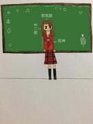 エリミ・シャーロット・潤美