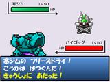 ポケモビ 戦闘シーン1