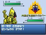 ポケモビ 戦闘シーン2