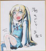 今日の色紙#263「澤村スペンサー英梨々」