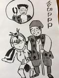 舌切PPP