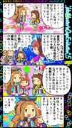 ミリオン四コマ『IMCE5』