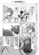 AUOプレゼンツ(再)(Fate/Garand Order