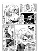 東方壱枚漫画録59「フリーパス」