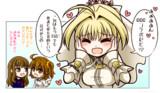 【ワンドロ】CCCコラボを知ったときの嫁王(妄想)