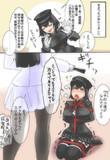 女性提督とあきつ丸ちゃん