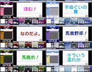 MMD UIカラー配布(せんむそ)