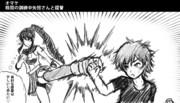 【落書き】矢矧「黒が好きですか?」(オマケ)